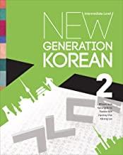 New Generation Korean: Intermediate Level