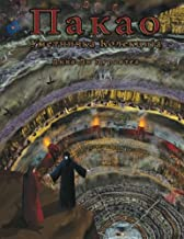 Inferno: The Art Collection