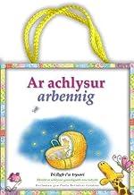 Ar Achlysur Arbennig - Tri Llyfr i'w Trysori