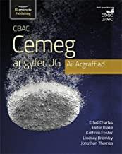 CBAC Cemeg ar gyfer UG Ail Argraffiad (WJEC Chemistry for AS Level Student Book – 2nd Edition)