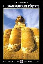 Le Grand guide de l'Égypte