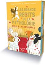 Dieux et héros grecs: Coffret en 3 volumes : Dieux & déesses de la mythologie grecque ; Héroïnes & héros de la mythologie grecque ; Hercule, les 12 travaux