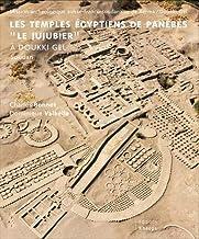 Les temples égyptiens de Panébès, Le jujubier, à Doukki Gel, Soudan