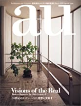 Visions of the Real: Modern Houses in the 20th Century : I