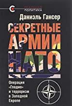 Sekretnye armii NATO. Operatsija