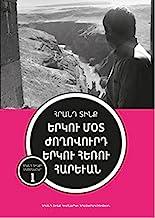 Iki Yakin Halk Iki Uzak Komsu - Ermenice