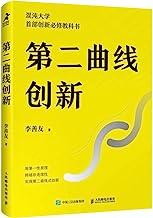 C程�设计语言(英文版 第2版) (美)克尼汉 9787111196266 机械工业出版社