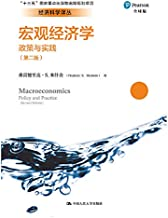 Macroeconomics: Policy and Practice (2nd Edition) Economic Science Translations Thirteen Five national key project planning publications published(Chinese Edition)