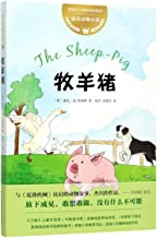 The Sheep Pig (Chinese Edition)