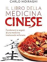 Il libro della medicina cinese