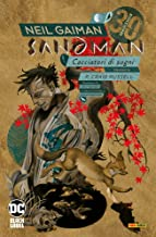 Sandman library. Cacciatori di sogni (Vol. 13)