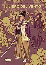 Il libro del vento. Taniguchi deluxe collection (Vol. 8)