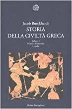 Storia della civiltà greca. I greci e il loro mito. La polis (Vol. 1)