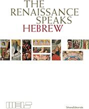 Il Rinascimento parla ebraico. Ediz inglese