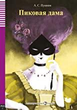 La dama di picche: Pikovaia Dama - The Queen of Spades + audio