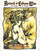 The lady of Pharis. Record of Lodoss war: 2 (J-POP)