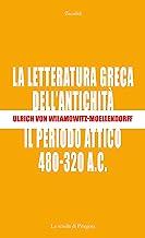 La letteratura greca dell'antichità. Il periodo attico (480-320 a.C.)