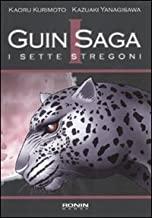 I sette stregoni. Guin Saga (Vol. 1)