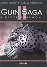 I sette stregoni. Guin Saga (Vol. 2)
