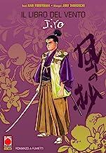 Il libro del vento. Jiro Taniguchi deluxe collection (Vol. 2)