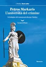 L'università del crimine. Un'indagine del commissario Kostas Charitos