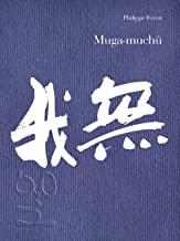 Muga-muchu