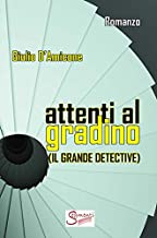 Attenti al gradino (il grande detective)