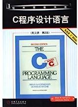 �典原版书库:C程�设计语言(英文版 第2版)