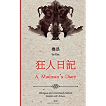 [(A Madman's Diary: English and Chinese Bilingual Edition)] [Author: Professor Lu Xun] published on (August, 2014)