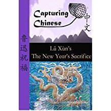 [(Capturing Chinese the New Year's Sacrifice: A Chinese Reader with Pinyin, Footnotes, and an English Translation to Help Break into Chinese Literature)] [Author: Lu Xun] published on (March, 2011)